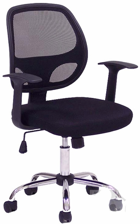 Ergonomic Mesh Task Chair - FREE with $2,000.00 Purchase! Limit One. Add to Your Cart Now!