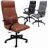 High Back Conference Chair in Faux Leather