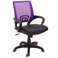 Leather & Mesh Color Burst Office Chair - FREE with $2,000.00 Purchase! Limit One. Add to Your Cart Now!