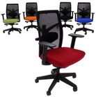 300 Lbs. Capacity Performance Multi-Function Office Chair w/Seat Slide