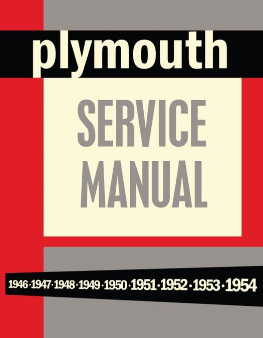 1953 plymouth cranbrook wiring diagram 1946 1954 plymouth service manual repair manual  1946 1954 plymouth service manual