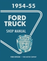 1954-1955 Ford Truck Shop Manual