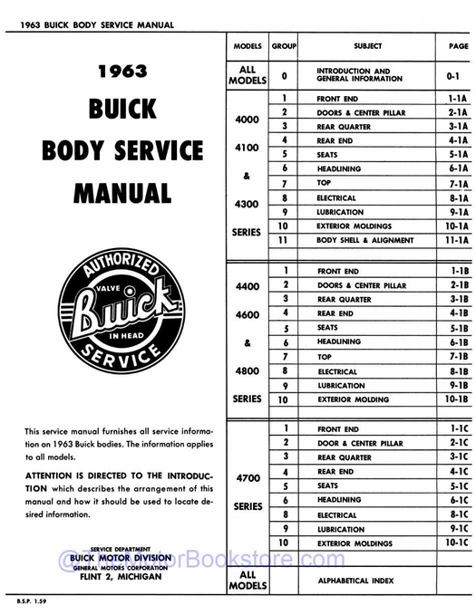 1963 Buick Body Service Manual (All Series)