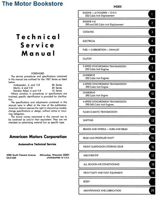 1967 AMC Rebel Service Manual