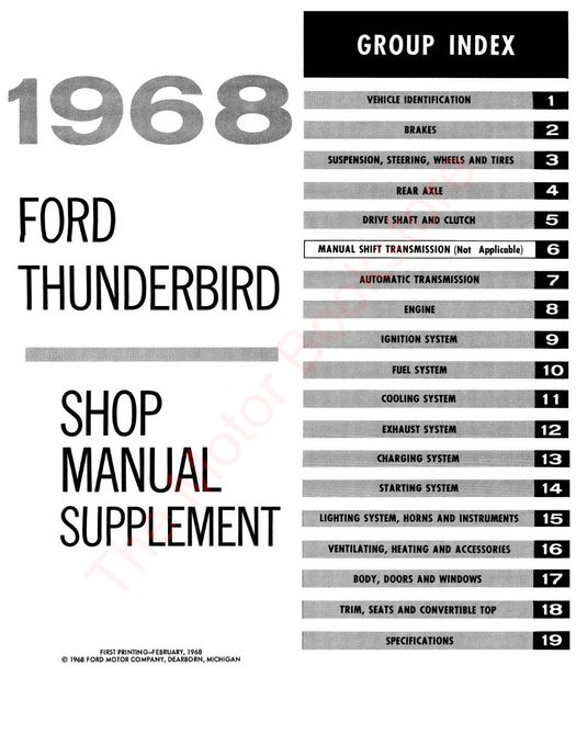 1968 Ford Thunderbird Shop Manual Supplement