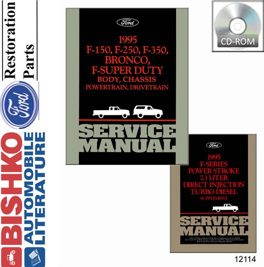 1995 Ford Truck OEM Service Manual on CD-ROM
