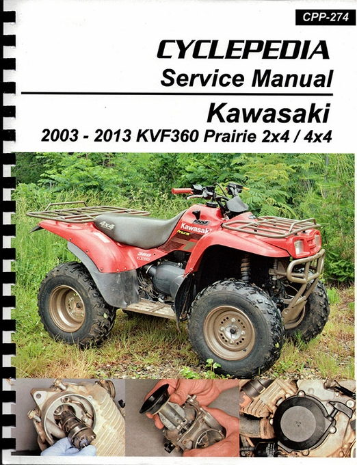 Kawasaki KVF360 Prairie Service Manual (2x4 / 4x4): 2003-2013 on