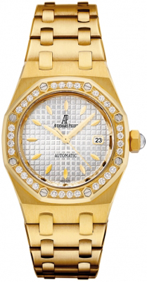 Audemars Piguet Royal Oak 77321BA.ZZ.1230BA.01