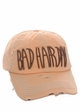 Bad Hair Day Vintage Cotton Baseball Hat inset 2