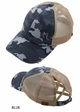 CC Camo Criss Cross Back Ponytail Baseball Hat inset 2