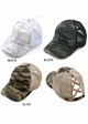 CC Camo Criss Cross Back Ponytail Baseball Hat inset 3