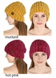 Chenille Wide Ribbed Knit CC Beanie Hat inset 1