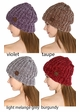 Chenille Wide Ribbed Knit CC Beanie Hat inset 2