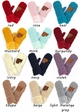 Fleece Lined CC Mittens Gloves inset 1