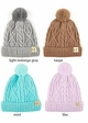 Kids Lined Cable Knit CC Beanie with Pom inset 2