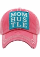 Mom Hustle Washed Vintage Ballcap inset 1