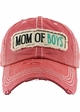 Mom of Boys Washed Vintage Distressed Baseball Cap inset 2