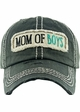 Mom of Boys Washed Vintage Distressed Baseball Cap inset 3