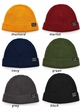 Solid Color Knit Fisherman CC Beanie inset 1