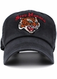 Stay Hungry Vintage Ballcap inset 1