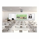 Interactive Projector Whiteboard