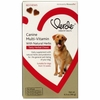 Verde Canine Multi-Vitamin with Natural Herbs (60 Herbal Chews)