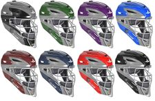All-Star Adult S7 Graphite Two-Tone Catcher Helmets