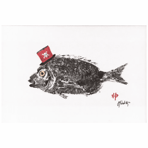 Gyotaku Pirate Fish Placemats