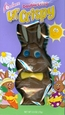 Chocolate Double Crisp Easter Bunny