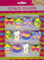 Easter Erasers - Easter Basket Stuffers