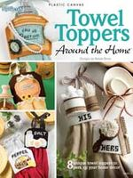 Plastic Canvas Towel Toppers Pattern