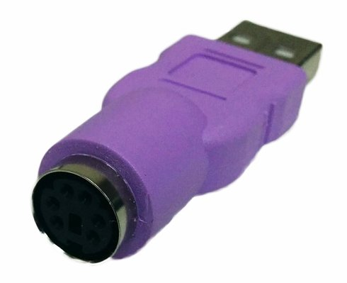 GC-AD-USB-MD6F-P