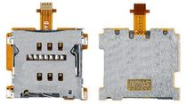 Sim Card Holder Flex Cable Slot for HTC One Mini M4 601e 601s