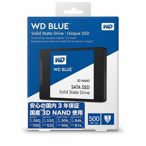 WDS500G2B0A Picture 1