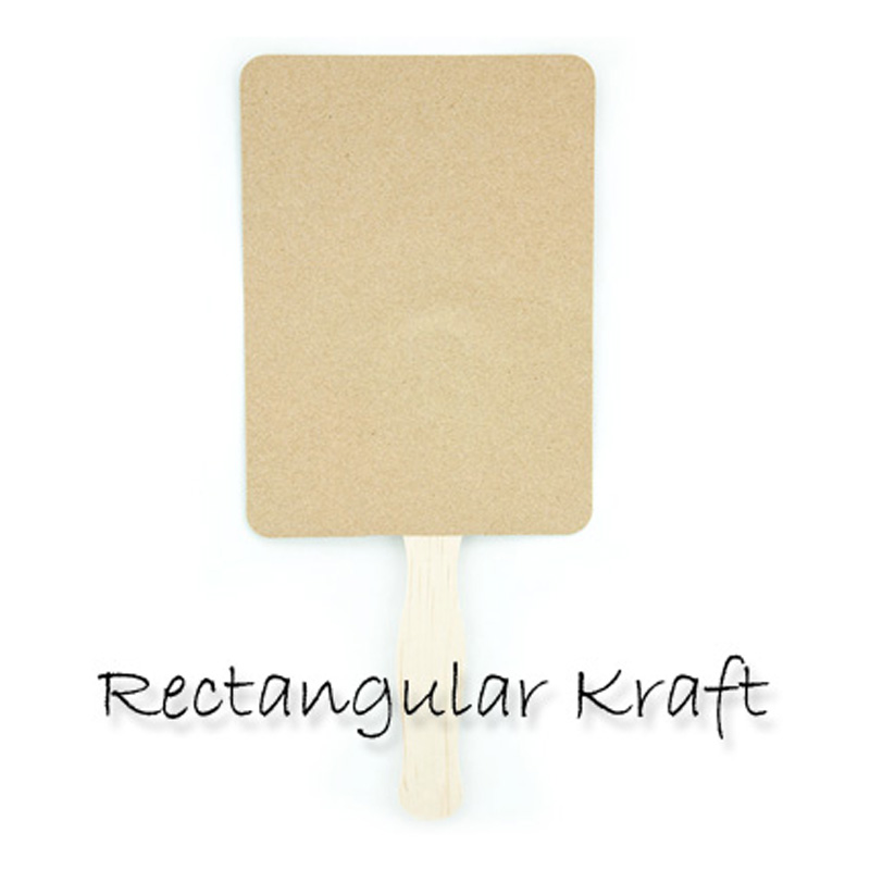 Blank Kraft Rectangle Paddle Fans for DIY Wedding Invitations and Programs (20-Pack)