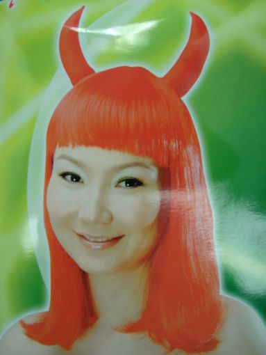 Red Devil Costume Wig with Horns