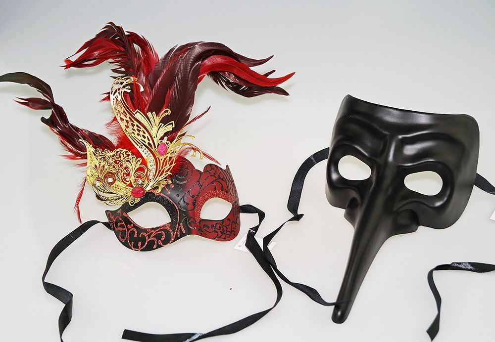Ultimate Couples Masquerade Mask Set His & Hers