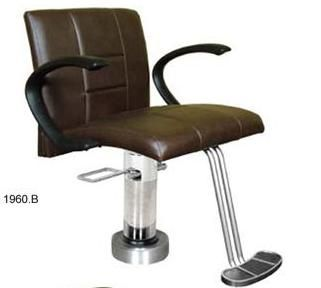 Collins: Lania   1960B  Styling Chair w/ Optional Bolt-Down Base