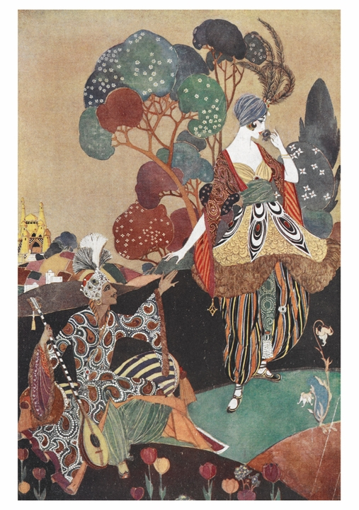 A Man and Woman in Persian Dress Postcard