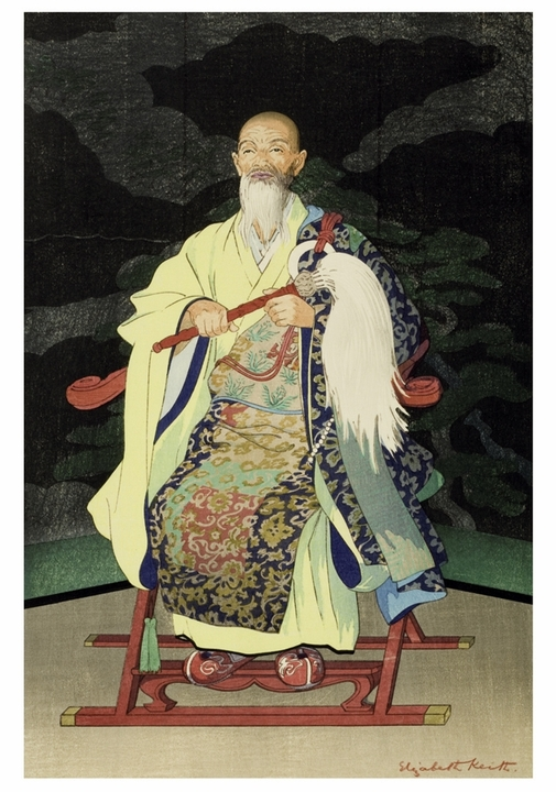 Elizabeth Keith: Buddhist Priest Notecard