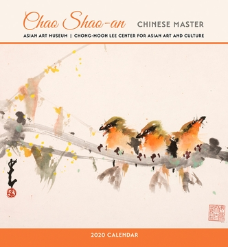 Chao Shao-an: Chinese Master 2020 Wall Calendar