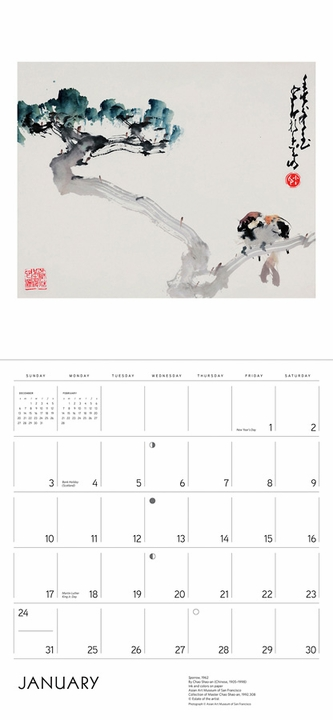 Chao Shao-an: Chinese Master 2021 Wall Calendar