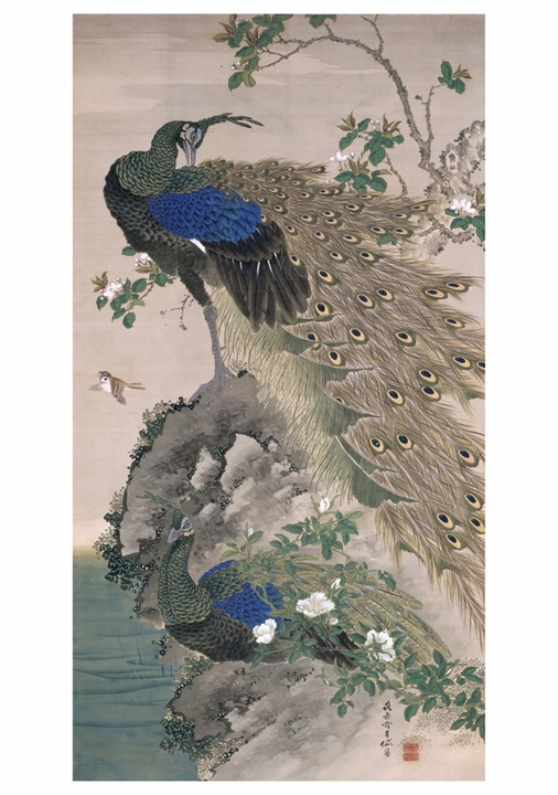 Gantai: Cherry-Apple and Peacocks on Rock Notecard