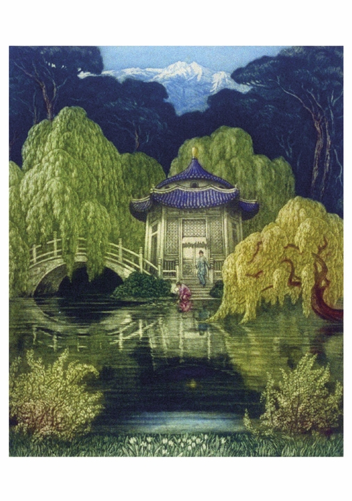 Ferdinand Michl: Chinese Garden Pavillion Notecard