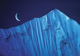Crescent Moon Over Mt. Lingtrin, Tibet Notecard