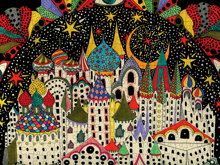 Daria Hlazatova: Imaginary City 300-Piece Jigsaw Puzzle