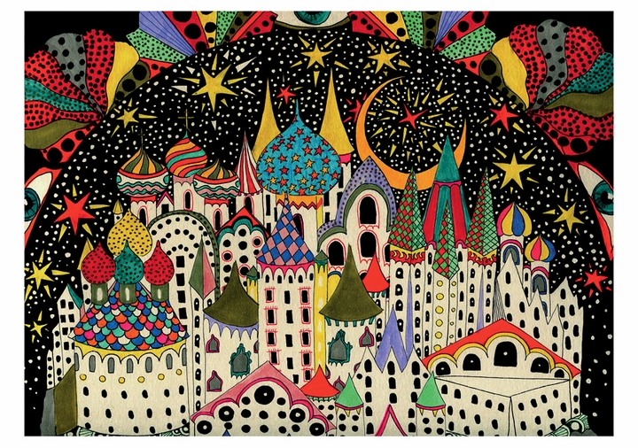 Daria Hlazatova: Imaginary City Birthday Card