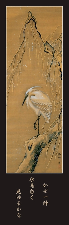 Oda Kaisen: Egret on a Willow Bookmark