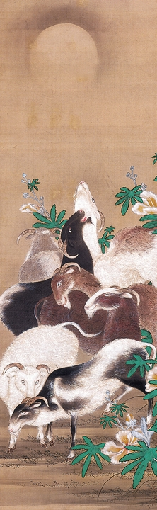 Kano Toun: Goats and Moon Bookmark