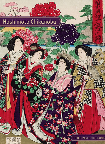 Hashimoto Chikanobu Three-Panel Boxed Notecards